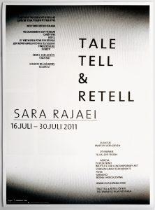 Tale Tell & Retell